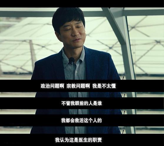 韩国人性歌曲大都兼具商业性和电影.悬疑击战的电影图片