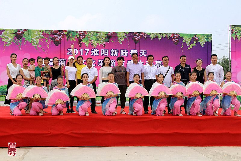 新陆春天开启葡萄采摘节,推进淮阳农旅健康发展