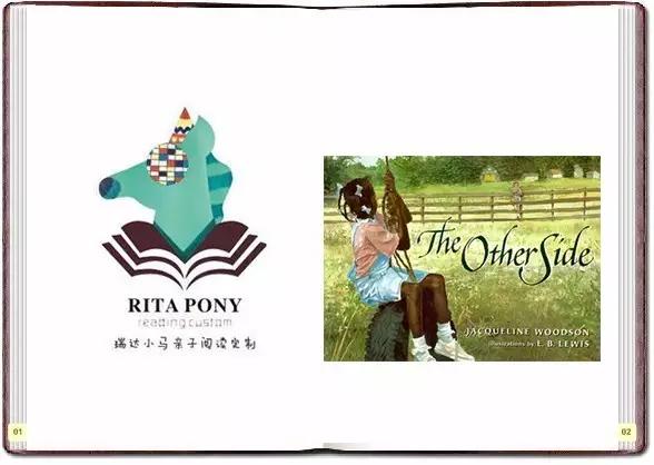 美国幼教协会推荐的25本世界经典绘本