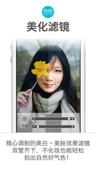 哪款手机自拍软件好_哪款自拍软件效果最好?8款最好的自拍软件推荐
