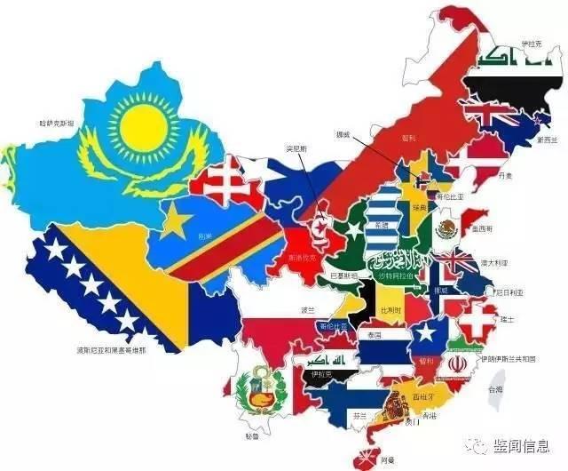 世界各国经济总量2021_经济总量世界第二