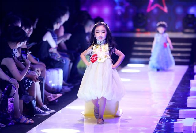 少儿模特大赛 少儿超模大赛 小童星少儿超模大赛