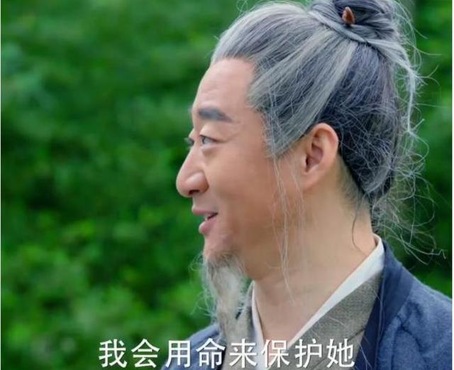 虽然有历史性的错误,但并不影响老顽童左宝仓和赵钱孙李圈粉啊()