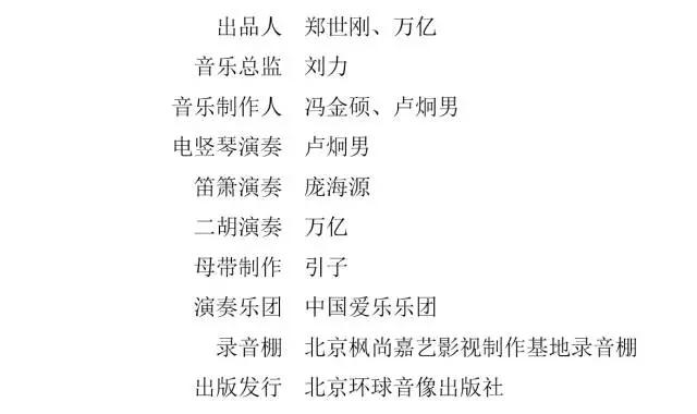 简谱卢炯男_儿歌简谱