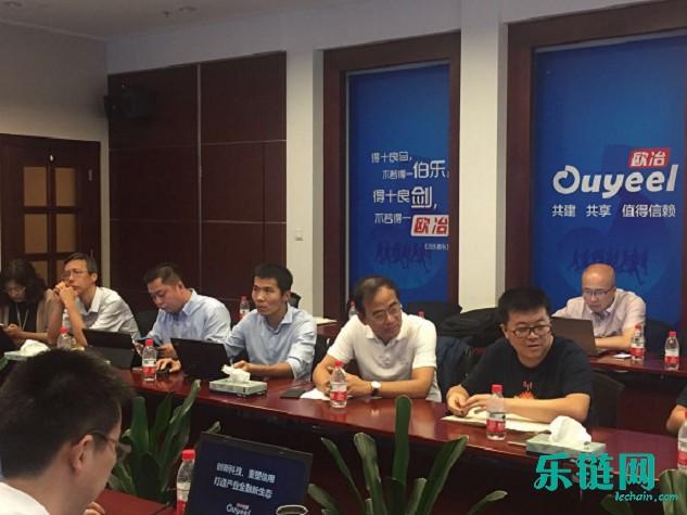 上海區塊鏈創新沙箱又迎新成員 中鈔智能卡研究院申請加入