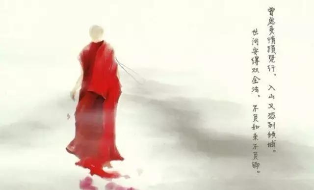 实际上,仓央嘉措的诗歌大多都以藏文流传于世,坊间流传的让大家