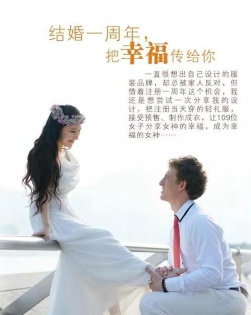 骆琦到底和谁结婚了_骆琦晒与老公结婚纪念照.
