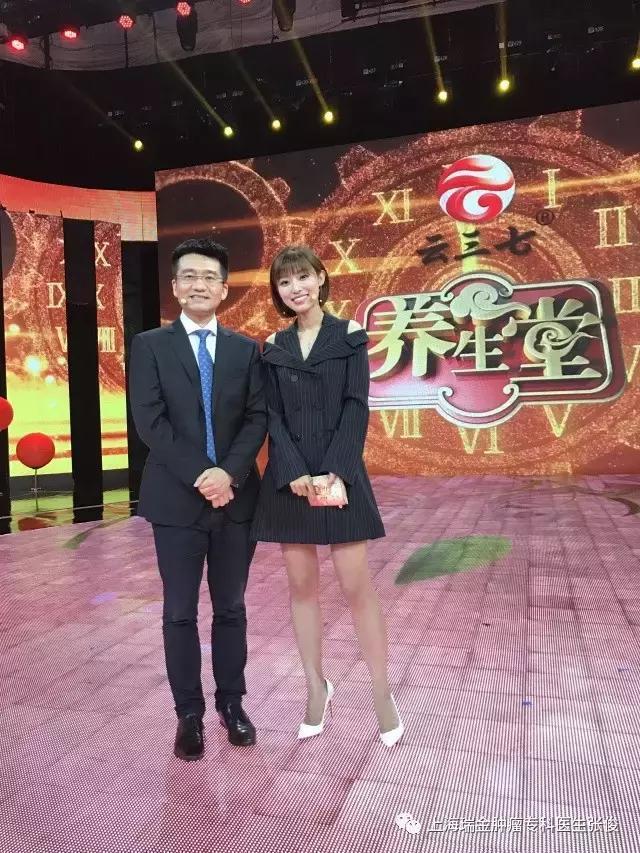 养生堂:下周张俊与您相约btv北京卫视图片