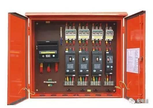 其中一级配电中的漏电保护开关动作电流不动作时间的乘积不大于30