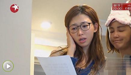 志玲姐姐素颜照不慎流出 网友:这是什么鬼?