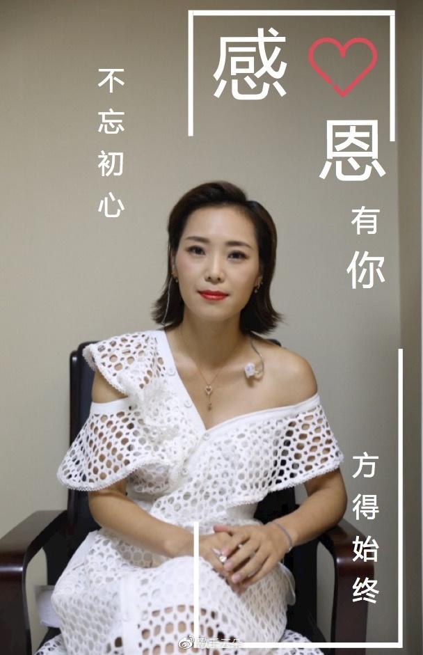 群星璀璨 —中国梦·梦之蓝 靖江群星演唱会