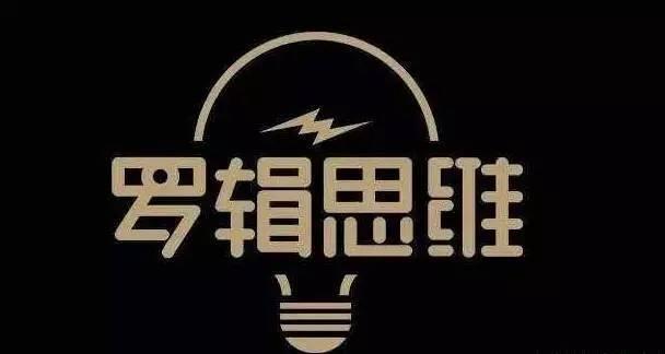 """河南福彩中心:百科知识大全及答案:为""""知识付费""""犹疑时 我们想的是什么"""