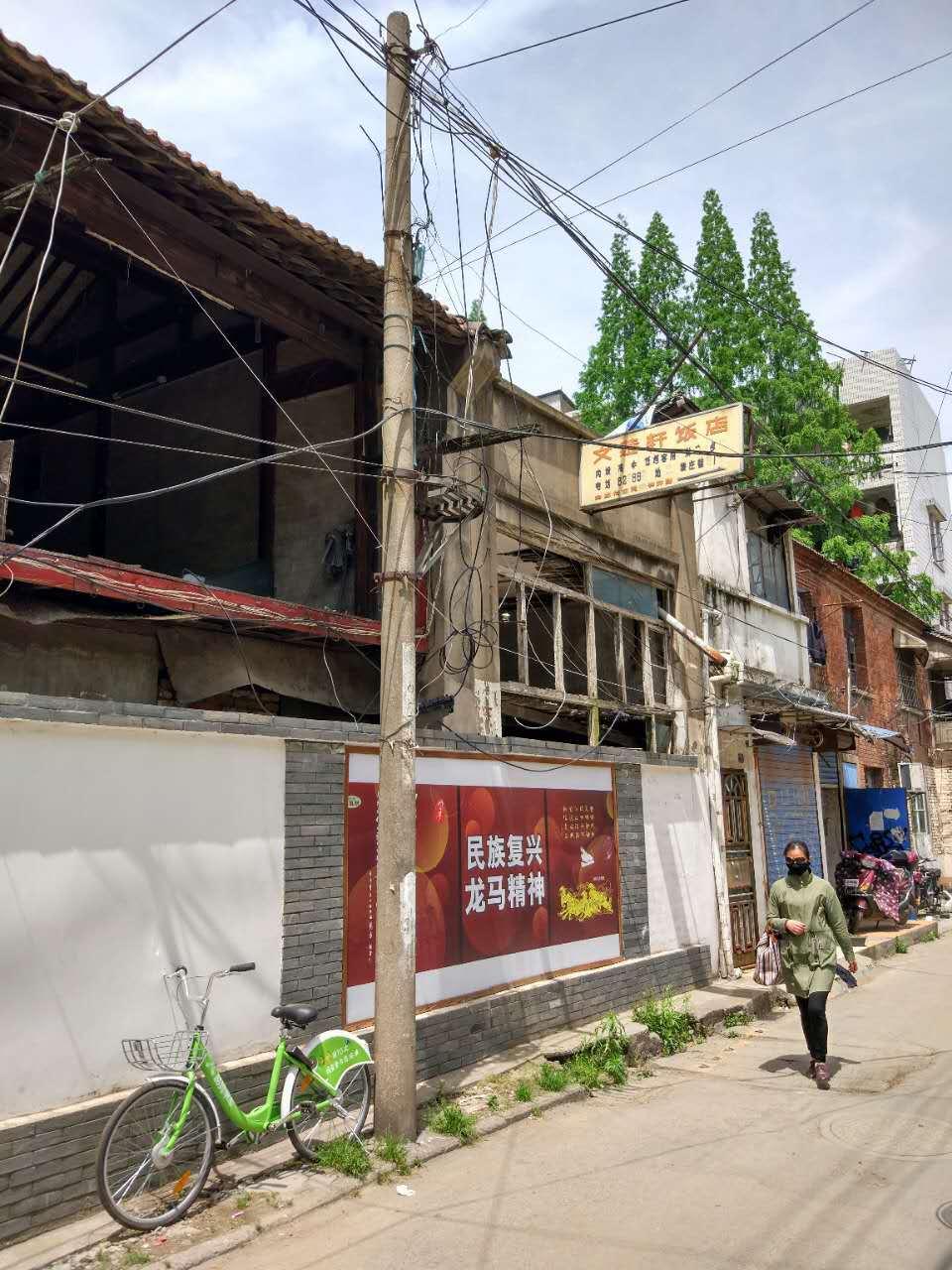 川藏线自驾游攻略:这条被遗忘的千年古巷竟藏着老南京人