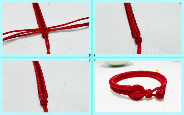 手工红绳编织, 赵丽颖同款红绳手链编法图解