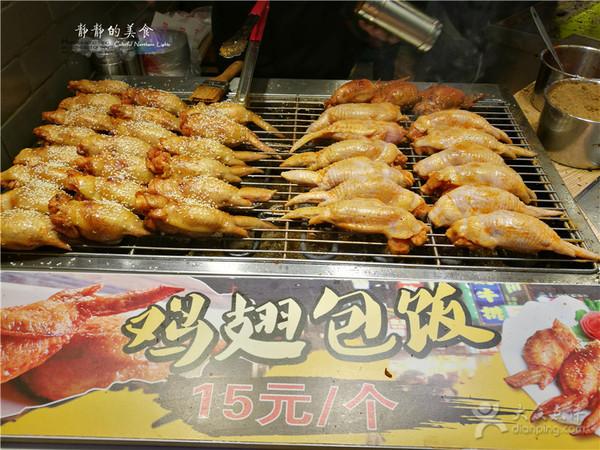 ,很香!   一锅煮的麻辣烫   本土特别有名的猪脚品牌,卤味的猪脚,