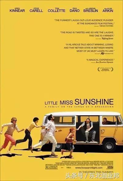 阳光小美女_html 5,阳光小美女(little miss sunshine) ——完美的家庭,就是彼此