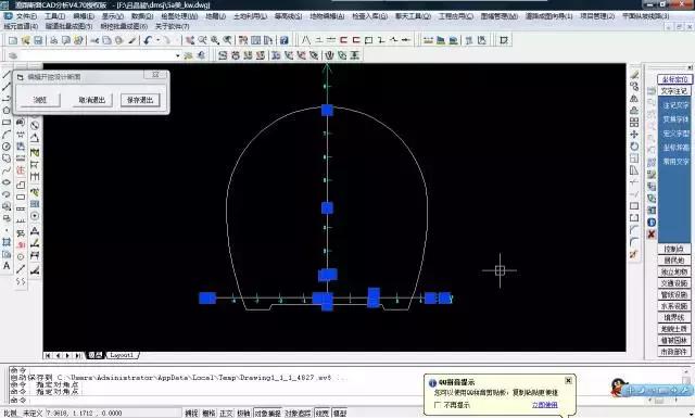 这些线段包括:直线圆弧多段线圆软件目前主要可以识别这些线形