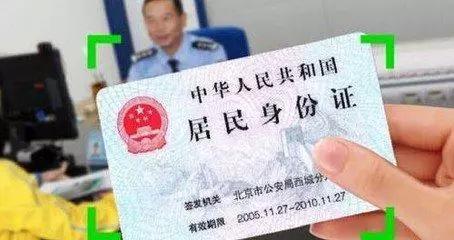 法院要求提供人口信息_人口普查