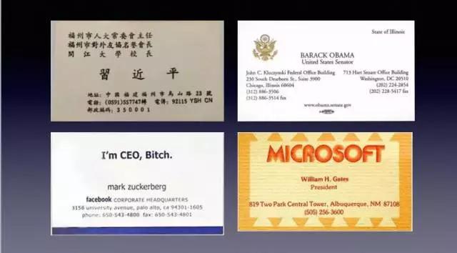 专访名片全能王 CEO :我们的产品很严肃