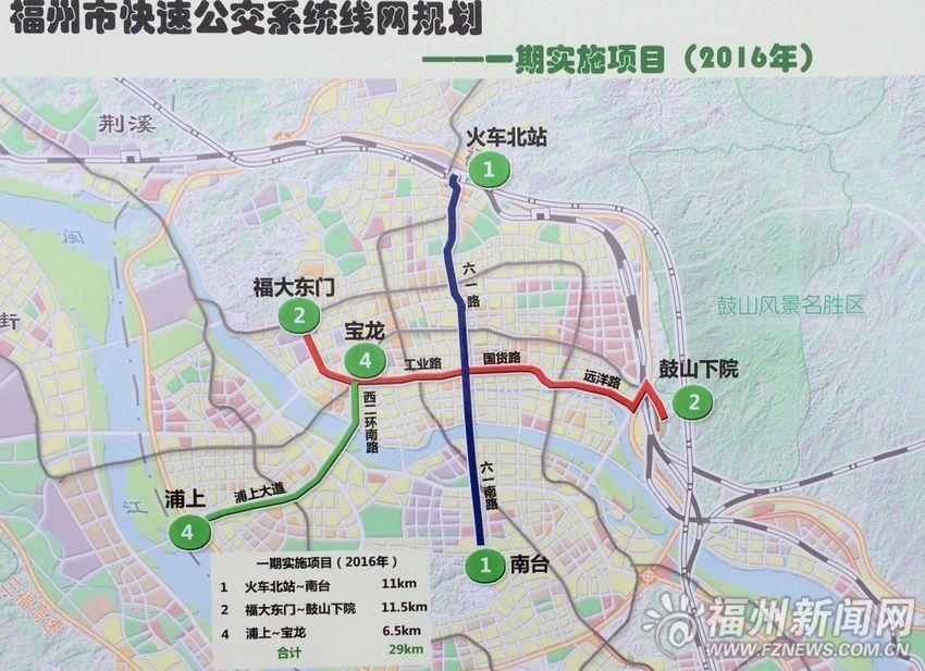 福州闽侯南屿镇规划图