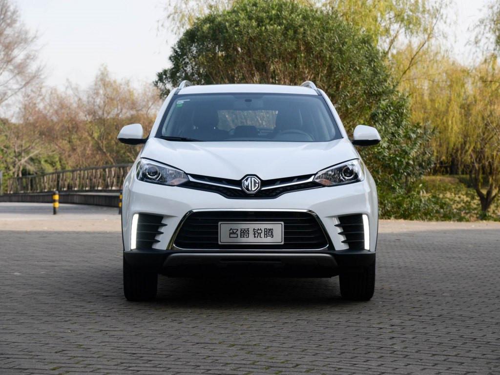 售14.58 17.58万元 名爵锐腾互联网版车型正式上市