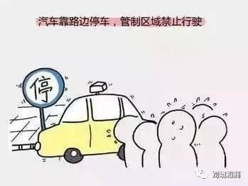 动漫 简笔画 卡通 漫画 手绘 头像 线稿 349_262