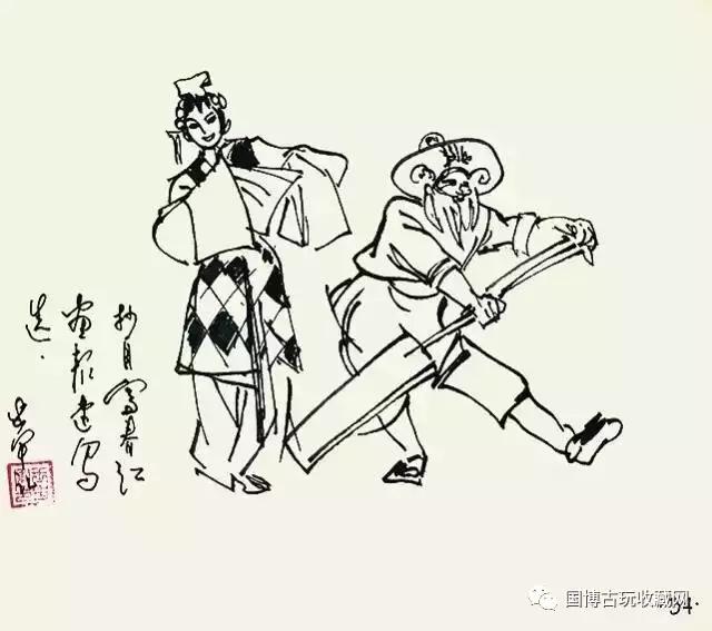 老人夫妇栽花手绘