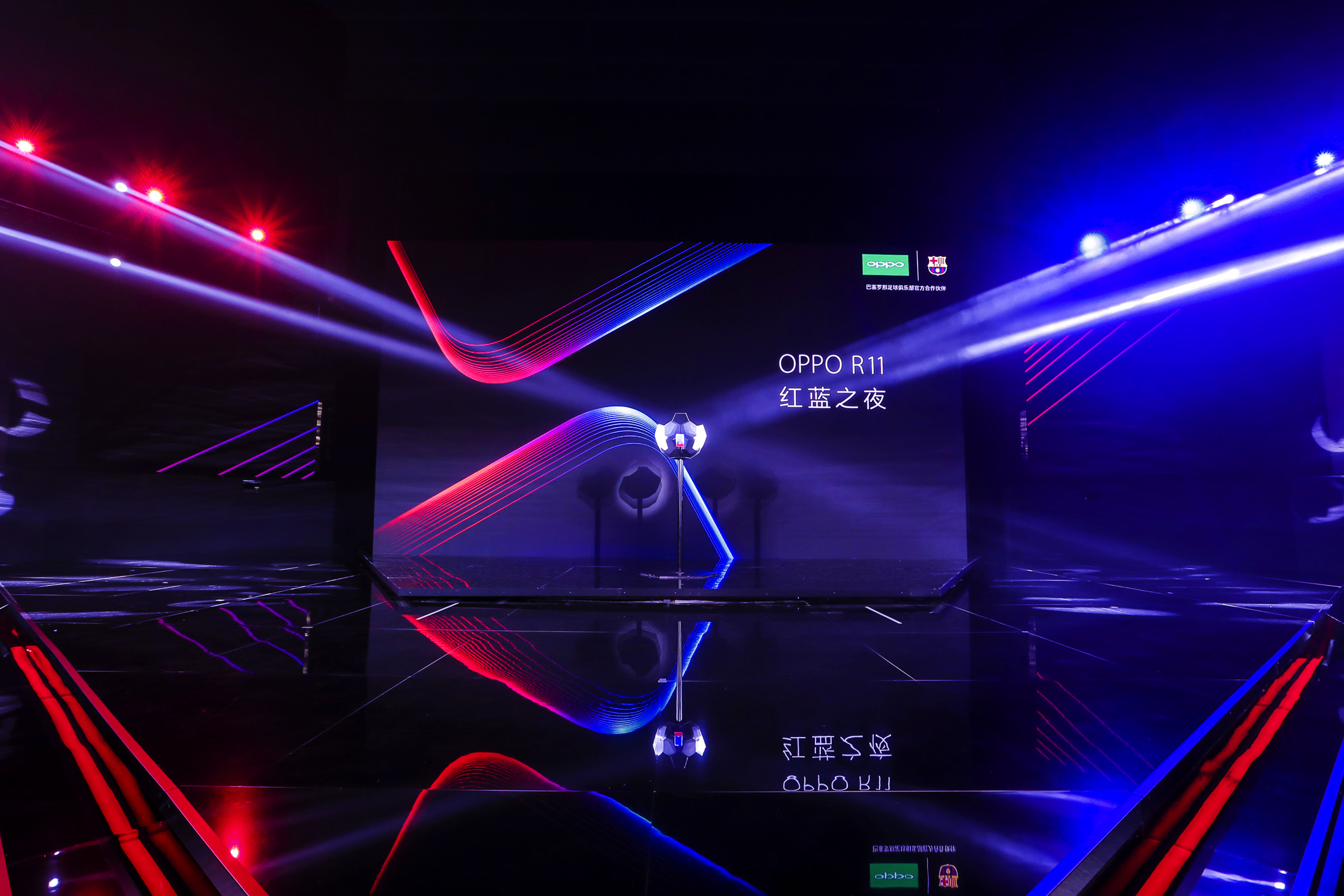 突破手机设计的新高度,oppo r11巴萨版潮流来袭