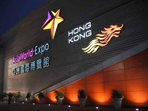 亚洲国际博览馆_airport  lantau nt 香港大屿山国际机场,亚洲国际博览馆大厅8楼