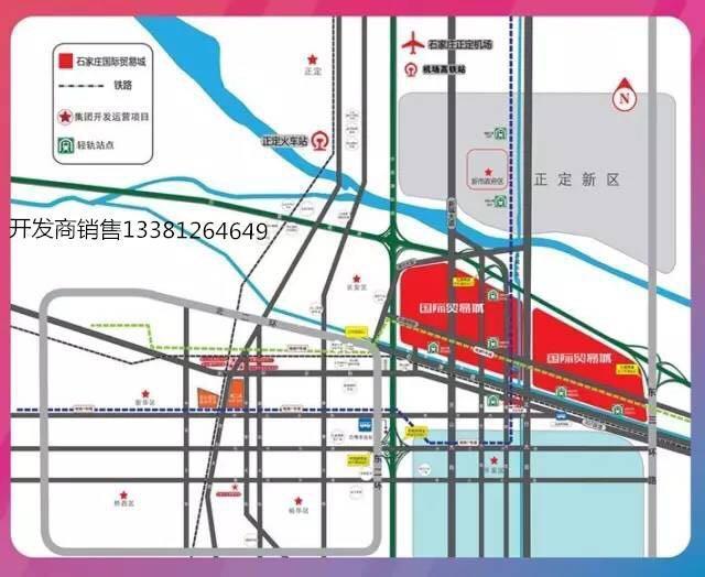 北京产业外移 | 动物园批发市场考察 落户石家庄