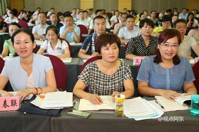 陕西省加强贫困地区家教中心能力建设提升  助推精准扶贫 - 视点阿东 - 视点阿东