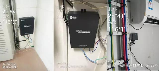 铁塔试点基站空调节能控制器 海悟引领智能升级