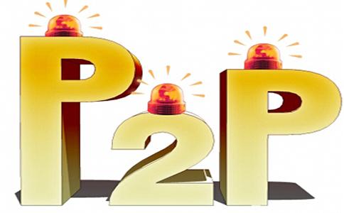 p2p理财有风险_浙江钱进:p2p理财准备步骤你真的了解吗?