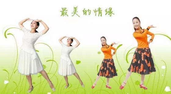 魏新雨歌曲《最美的情缘》走红 成广场舞新宠
