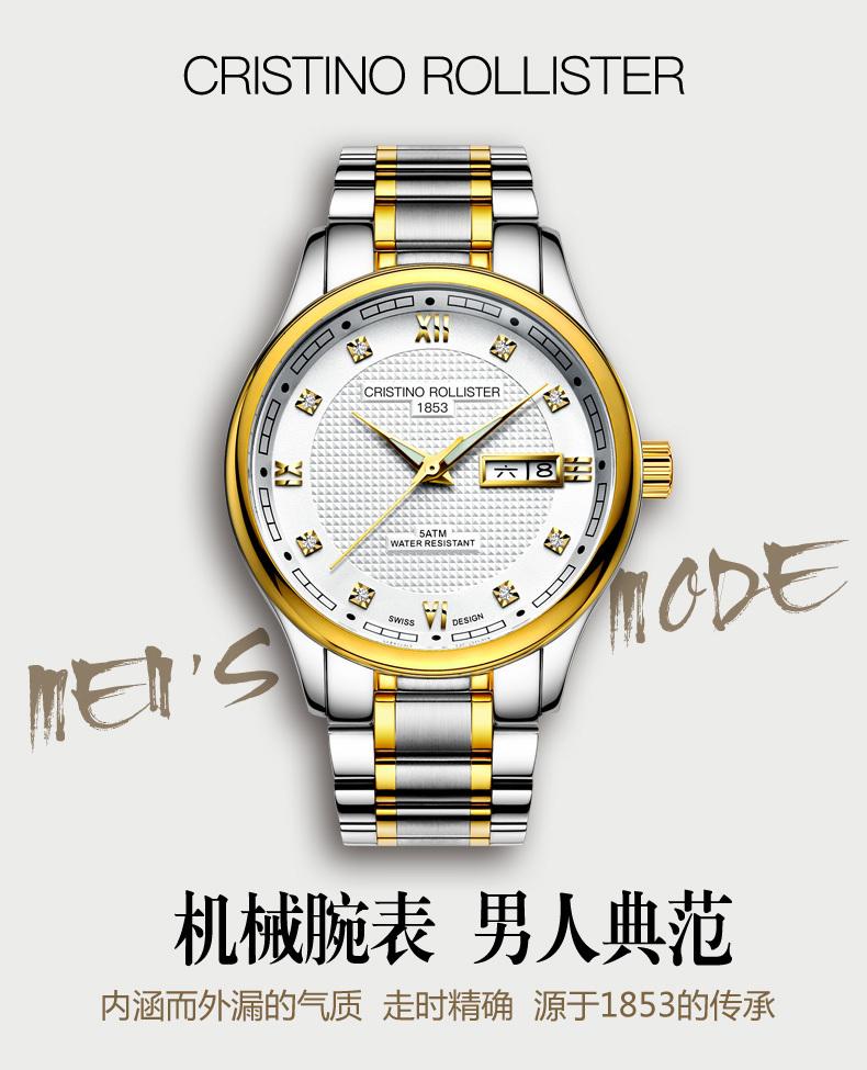 表迷们的福音:瑞士Cristino Rollister进军中国——腕表市场再添新活力