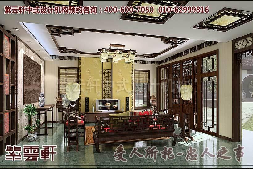 中式别墅装修风格-主卧卫生间 楼下一层会客厅 紫云轩12周年庆典