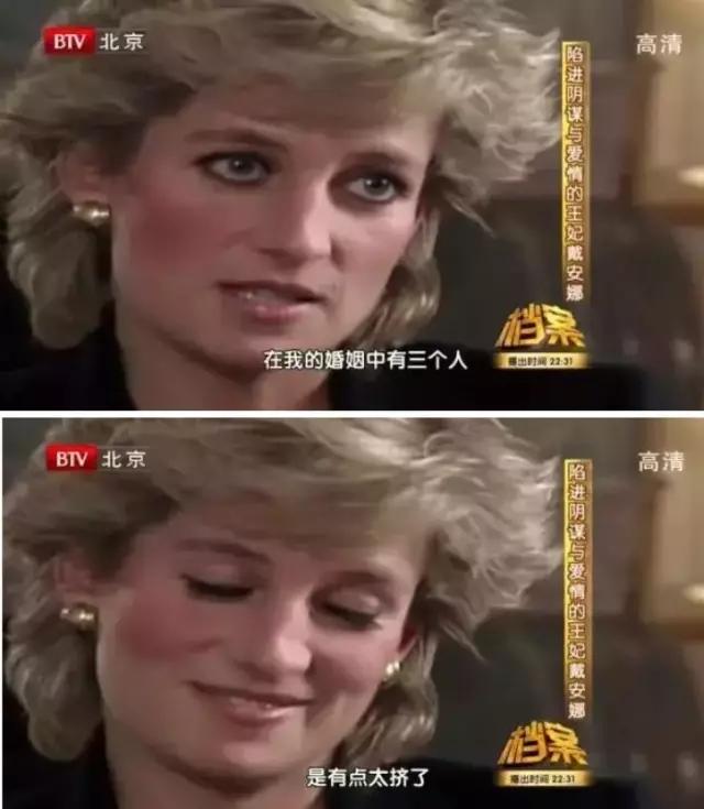 查尔斯到底爱上谁,戴安娜王妃or卡米拉?