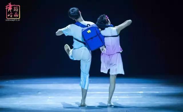 南方歌舞团双人舞 新书包 高清剧照来袭