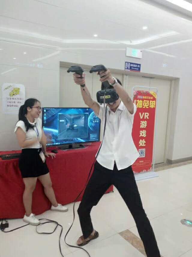 闽南做满月的角美吉家家世界,能抽奖免单又能玩VR