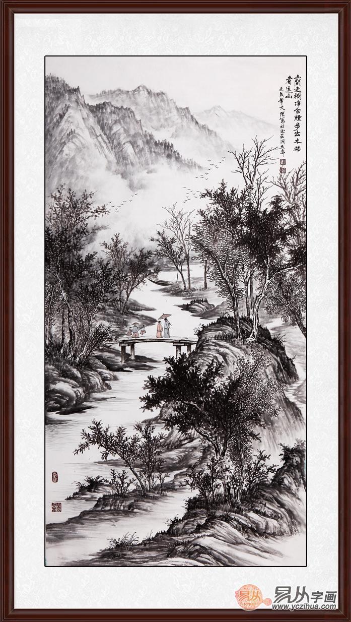 山间老骚逼_吴大恺四尺竖幅山水画作品《山间老树静含烟》