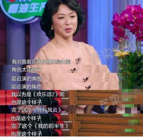 靳东新剧从贺涵变前夫哥陈俊生,金星这次会满意吗