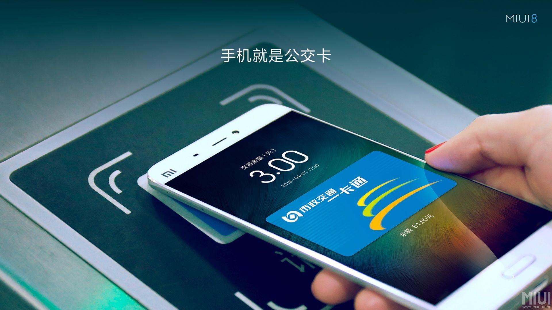 日本的 iPhone 可以刷公交,为什么国内的还不行?