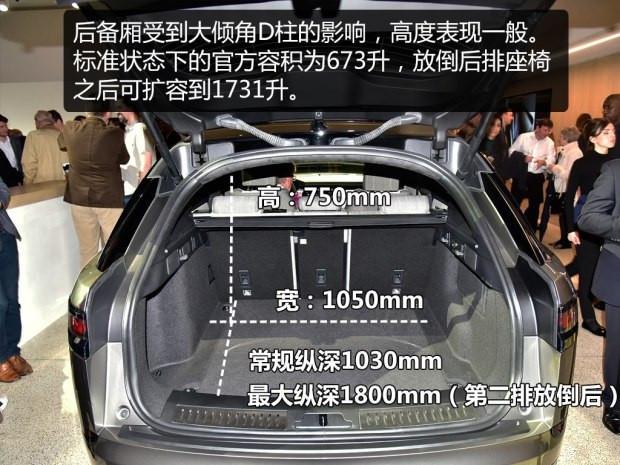 18款路虎星脉天津港有现车 路虎星脉多少钱