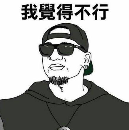 嘻哈手势卡通图片