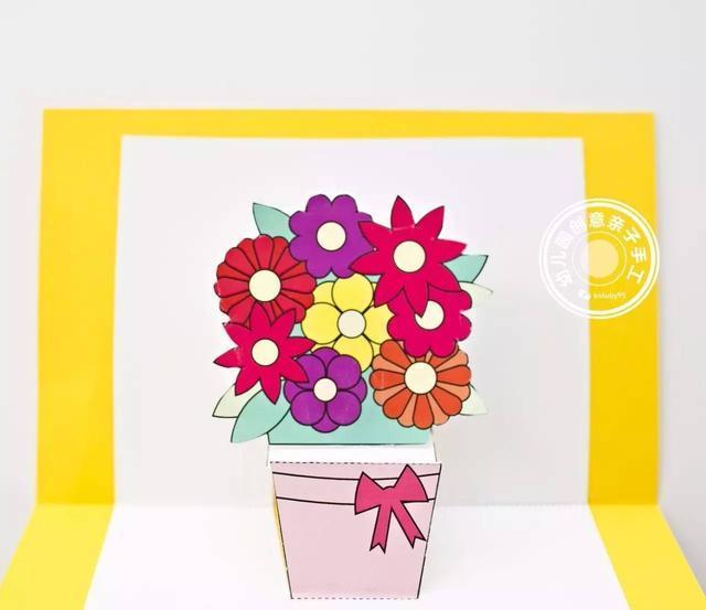 暖心小花盆立体贺卡,送妈妈和老师的超温馨礼物