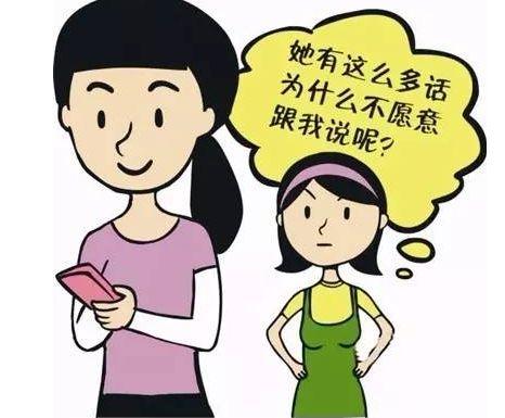 父母和孩子卡通图片
