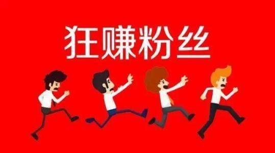 网络营销推广,微商引流48招技能