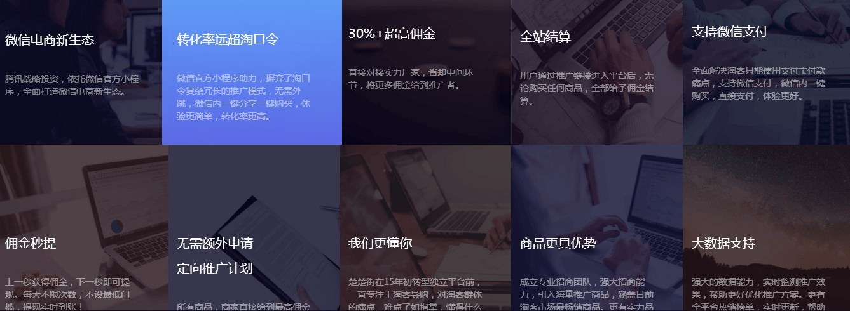 淘客赚钱:原标题:腾讯大批封号  自媒体淘宝客的红利来了 投稿 第2张