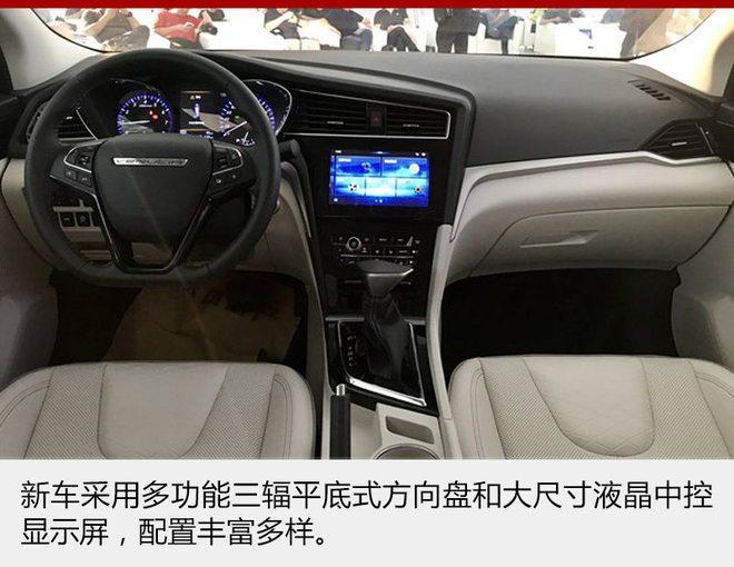 东风启辰D60 广州车展上市 定位10万级高清图片