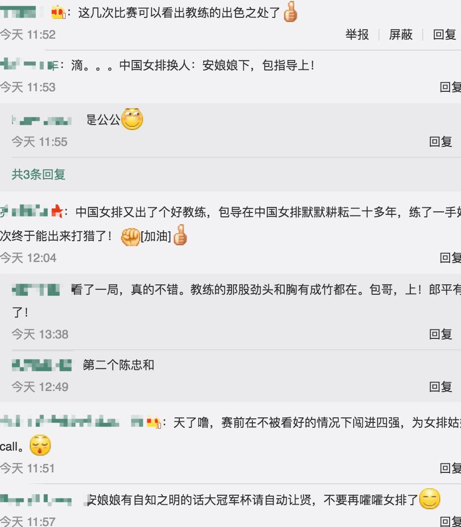 女排又出了一位好教练_上海快3彩票玩法